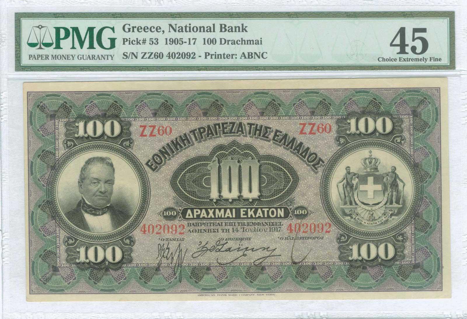 Lot 9262 - GREECE-  PAPER MONEY - BANKNOTES National Bank of Greece -  A. Karamitsos Public & LIVE Bid Auction 610 Coins, Medals & Banknotes