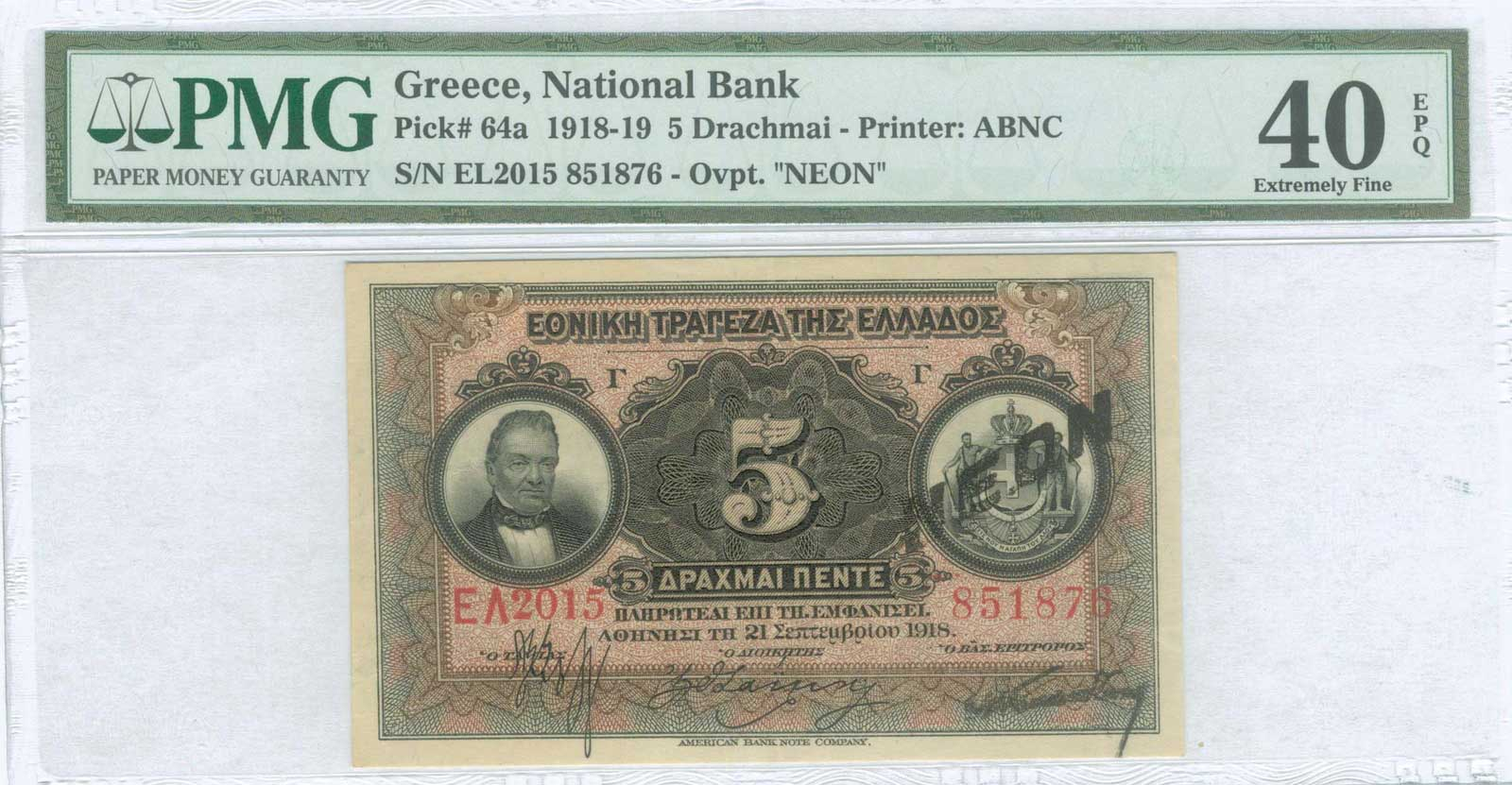 Lot 9293 - GREECE-  PAPER MONEY - BANKNOTES National Bank of Greece -  A. Karamitsos Public & LIVE Bid Auction 606 Coins, Medals & Banknotes