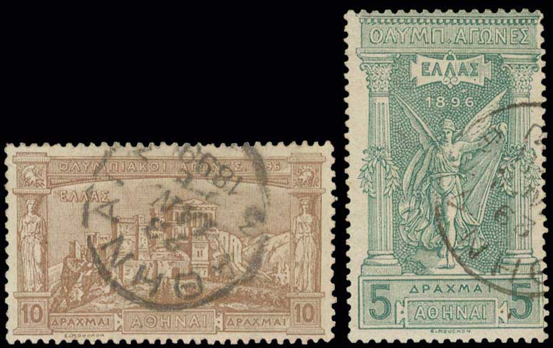 Lot 286 - -  1896 FIRST OLYMPIC GAMES 1896 first olympic games -  A. Karamitsos Public Auction 648 General Stamp Sale