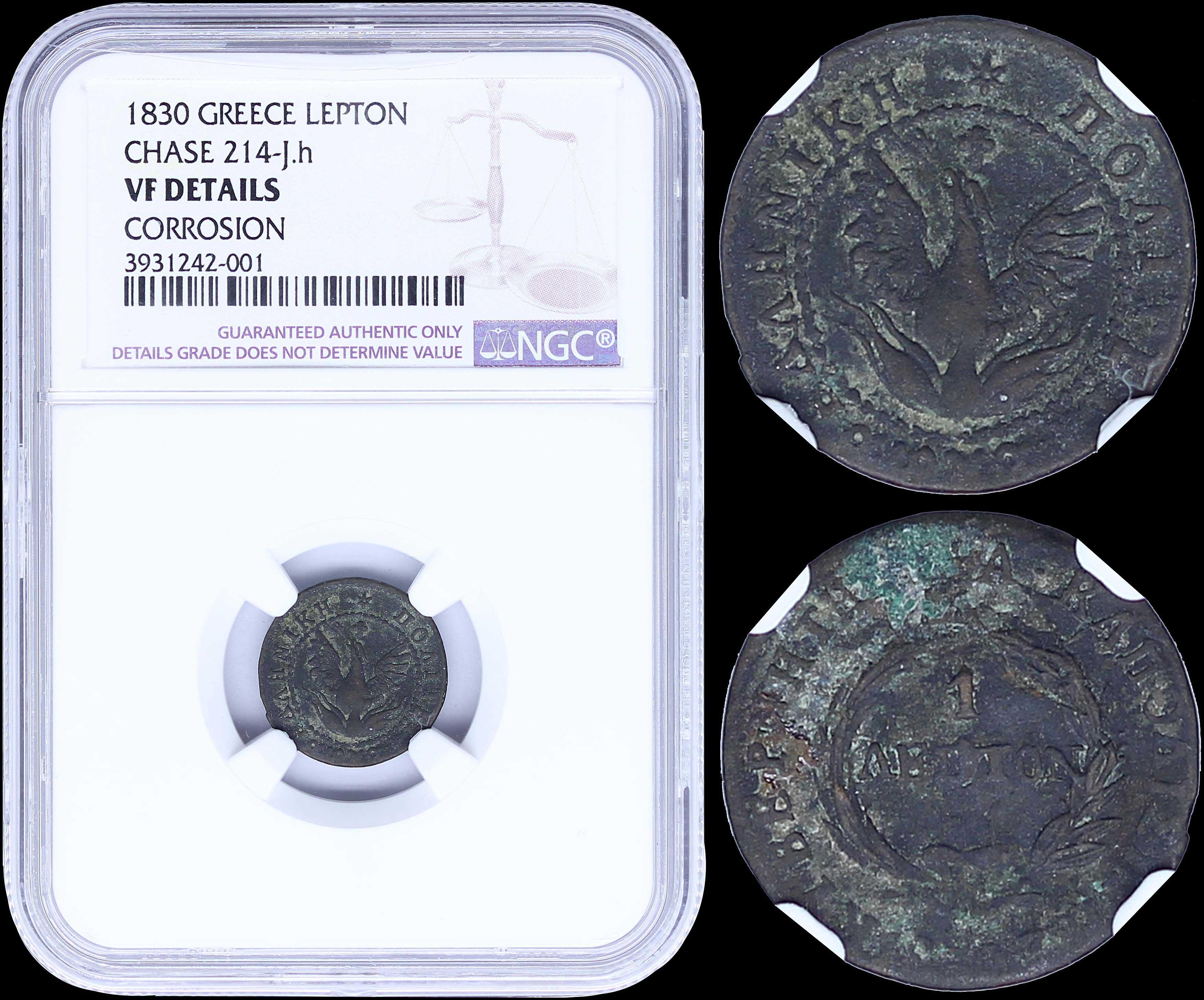 Lot 6021 - -  COINS & TOKENS governor capodistrias -  A. Karamitsos Public & Live Internet Auction 671 (Part A)