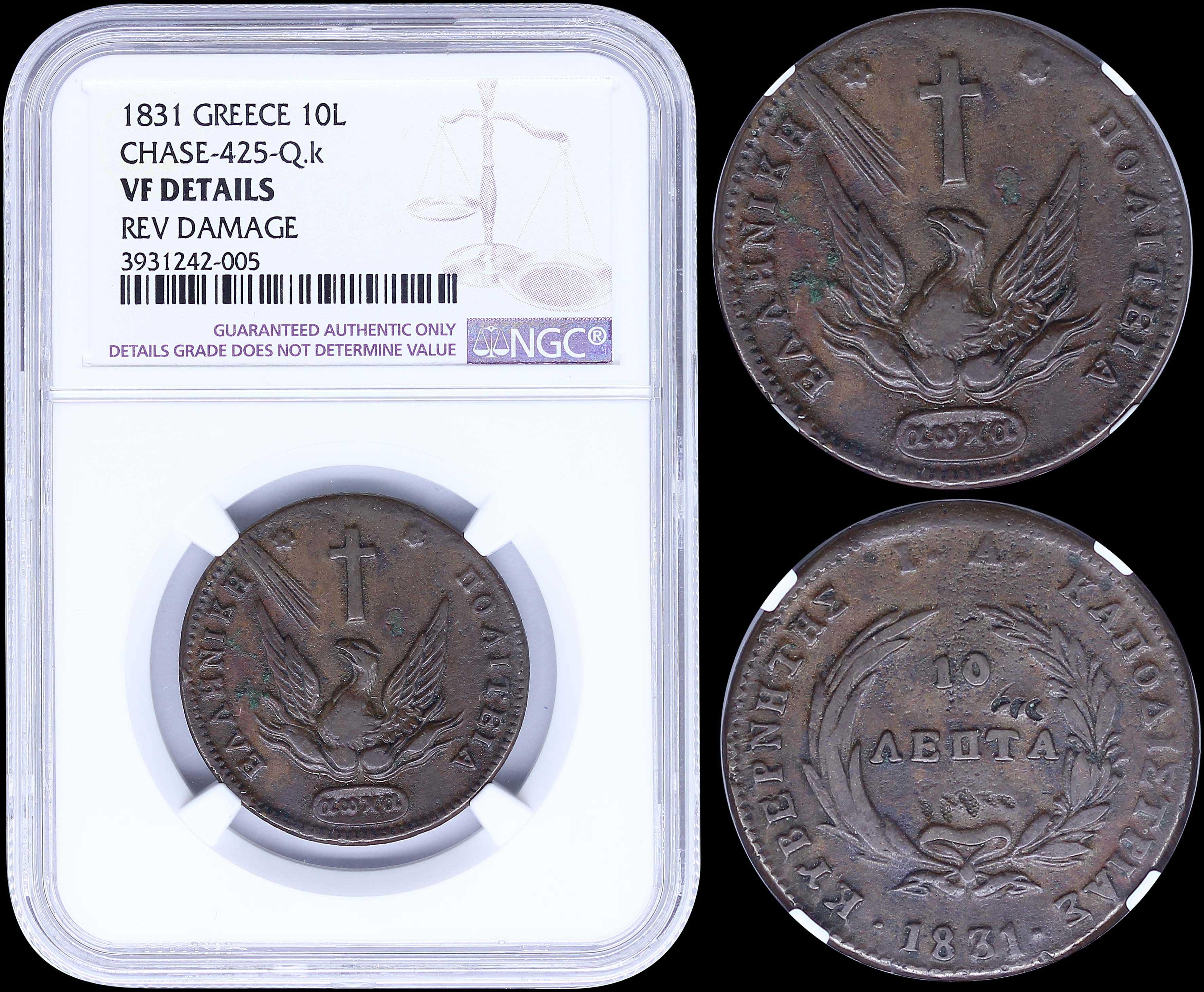 Lot 6010 - -  COINS & TOKENS governor capodistrias -  A. Karamitsos Live Bid Auction Coins, Medals & Banknotes