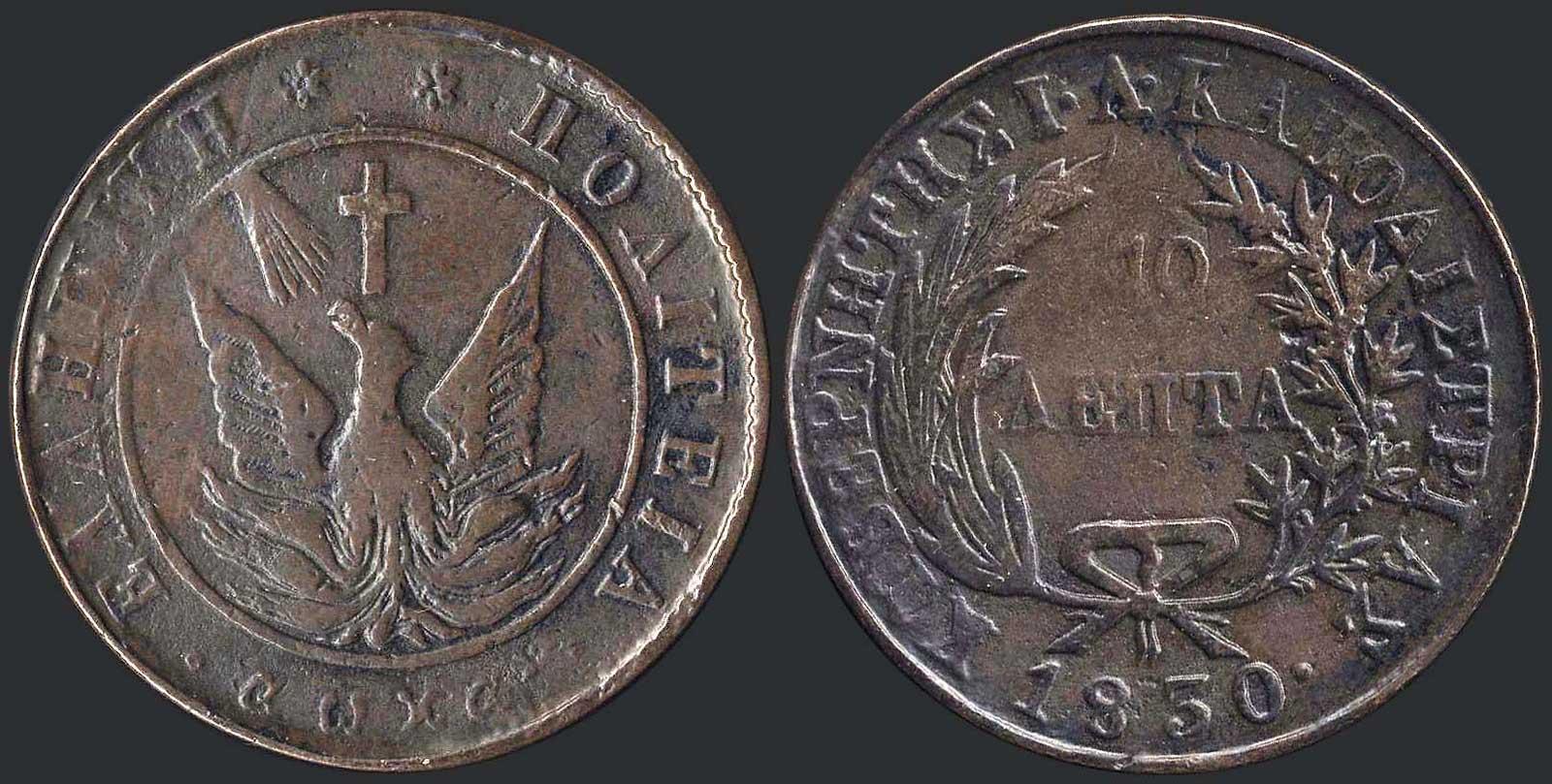 Lot 9022 - GREECE-  COINS & TOKENS governor capodistrias -  A. Karamitsos Public & LIVE Bid Auction 606 Coins, Medals & Banknotes
