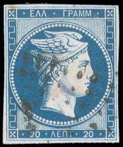 Lot 25 - GREECE-  LARGE HERMES HEAD 1861 paris print -  A. Karamitsos Public Auction 602 General Stamp Sale