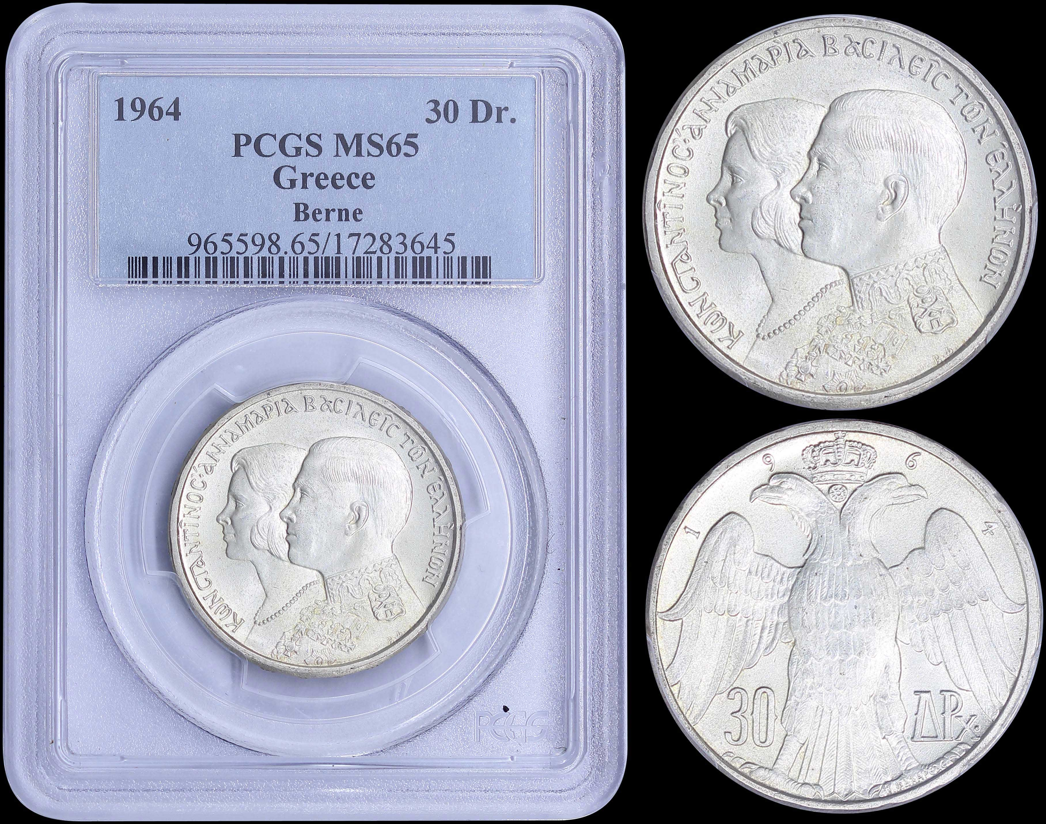 Lot 8200 - -  COINS & TOKENS king constantine ii -  A. Karamitsos Public & Live Bid Auction 644 Coins, Medals & Banknotes