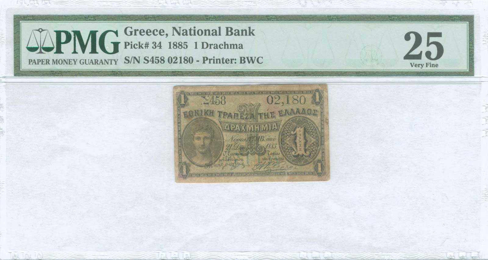 Lot 9278 - GREECE-  PAPER MONEY - BANKNOTES National Bank of Greece -  A. Karamitsos Public & LIVE Bid Auction 606 Coins, Medals & Banknotes