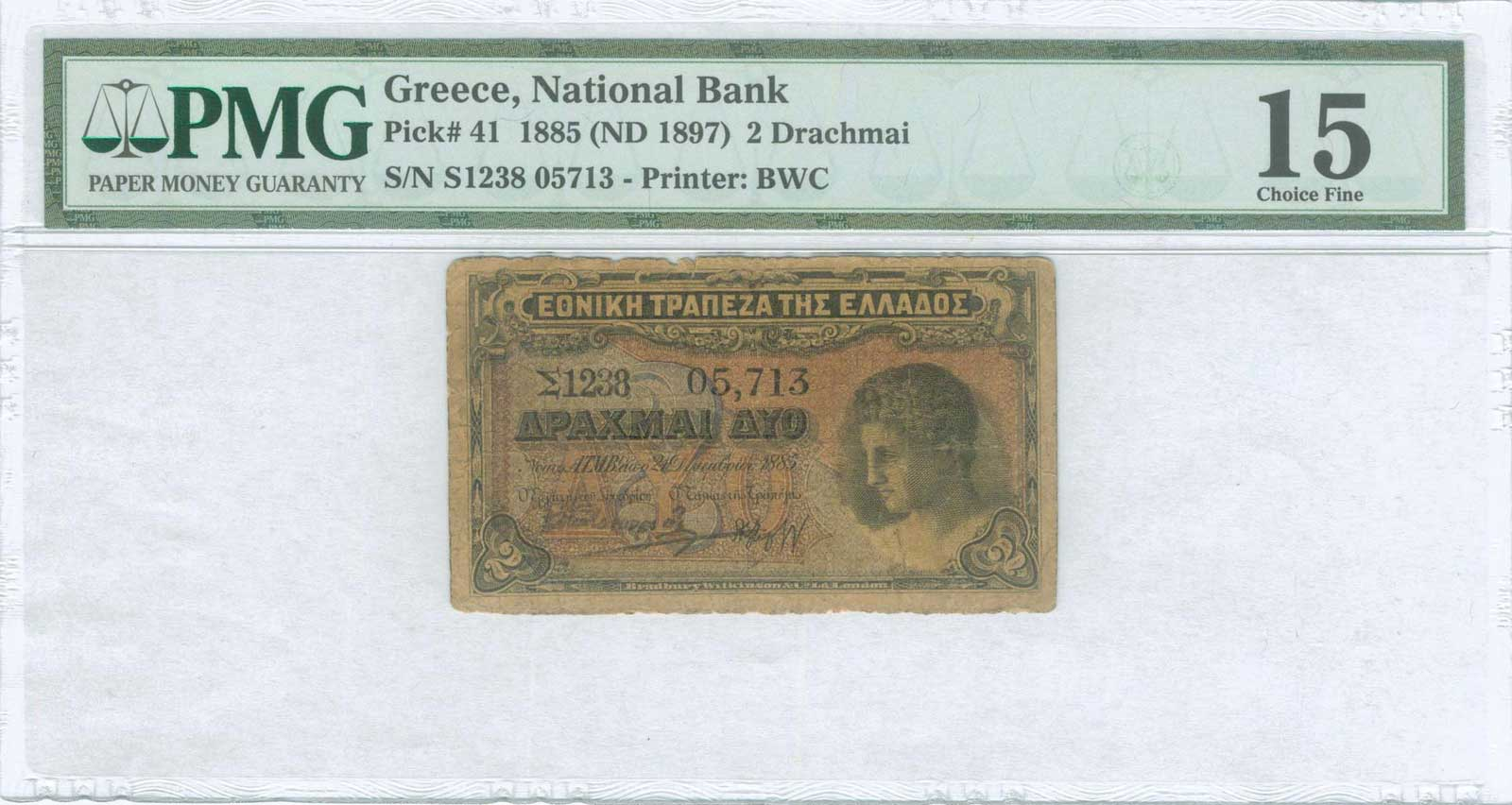Lot 9279 - GREECE-  PAPER MONEY - BANKNOTES National Bank of Greece -  A. Karamitsos Public & LIVE Bid Auction 606 Coins, Medals & Banknotes