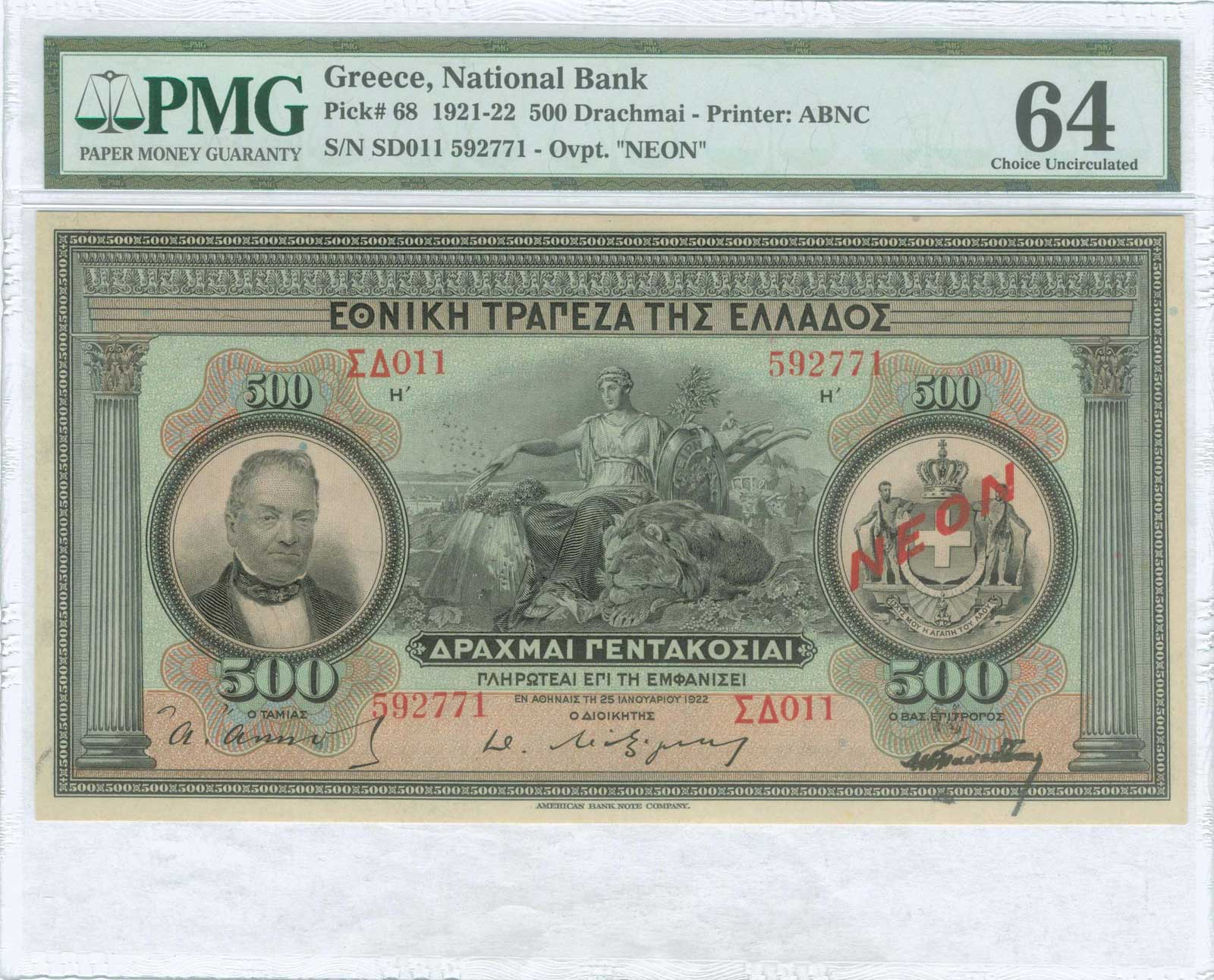 Lot 9271 - GREECE-  PAPER MONEY - BANKNOTES National Bank of Greece -  A. Karamitsos Public & LIVE Bid Auction 610 Coins, Medals & Banknotes