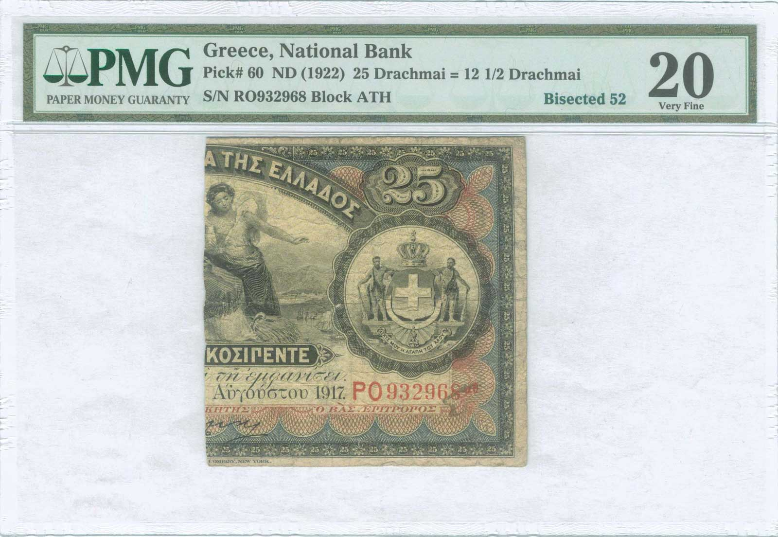 Lot 9280 - GREECE-  PAPER MONEY - BANKNOTES 1922 & 1926  LOANS -  A. Karamitsos Public & LIVE Bid Auction 610 Coins, Medals & Banknotes