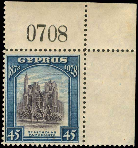 Lot 1290 - CYPRUS-  CYPRUS Cyprus -  A. Karamitsos Public Auction 602 General Stamp Sale