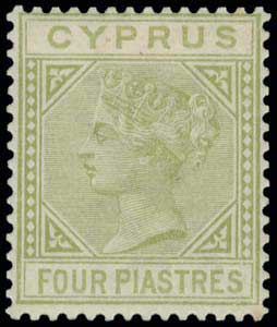 Lot 1344 - -  CYPRUS Cyprus -  A. Karamitsos Public Auction 637 General Stamp Sale