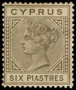 Lot 1282 - CYPRUS-  CYPRUS Cyprus -  A. Karamitsos Public Auction 602 General Stamp Sale