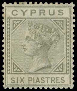 Lot 1345 - -  CYPRUS Cyprus -  A. Karamitsos Public Auction 637 General Stamp Sale