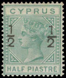 Lot 1275 - CYPRUS-  CYPRUS Cyprus -  A. Karamitsos Public Auction 602 General Stamp Sale