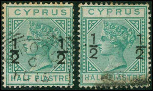 Lot 1276 - CYPRUS-  CYPRUS Cyprus -  A. Karamitsos Public Auction 602 General Stamp Sale