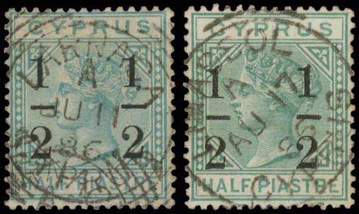 Lot 1277 - CYPRUS-  CYPRUS Cyprus -  A. Karamitsos Public Auction 602 General Stamp Sale