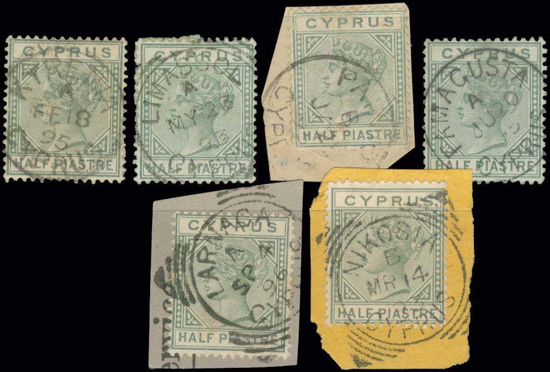 Lot 1382 - -  CYPRUS Cyprus -  A. Karamitsos Public Auction 639 General Stamp Sale