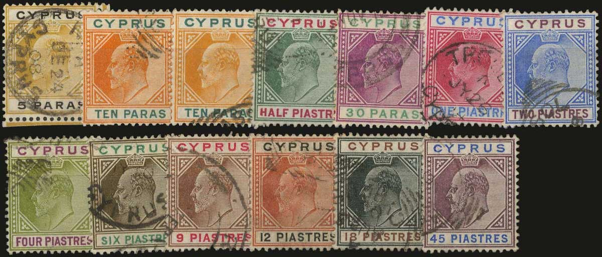 Lot 1284 - CYPRUS-  CYPRUS Cyprus -  A. Karamitsos Public Auction 602 General Stamp Sale