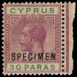Lot 1287 - CYPRUS-  CYPRUS Cyprus -  A. Karamitsos Public Auction 602 General Stamp Sale