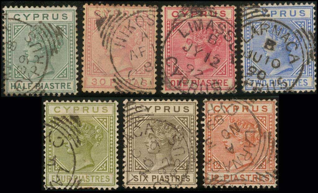 Lot 1281 - CYPRUS-  CYPRUS Cyprus -  A. Karamitsos Public Auction 602 General Stamp Sale