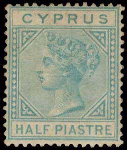 Lot 1273 - CYPRUS-  CYPRUS Cyprus -  A. Karamitsos Public Auction 602 General Stamp Sale