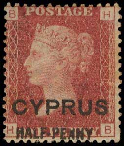 Lot 1272 - CYPRUS-  CYPRUS Cyprus -  A. Karamitsos Public Auction 602 General Stamp Sale