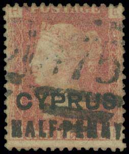 Lot 1374 - -  CYPRUS Cyprus -  A. Karamitsos Public Auction 639 General Stamp Sale