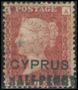 Lot 1375 - -  CYPRUS Cyprus -  A. Karamitsos Public Auction 639 General Stamp Sale