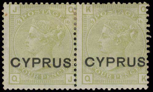 Lot 1270 - CYPRUS-  CYPRUS Cyprus -  A. Karamitsos Public Auction 602 General Stamp Sale