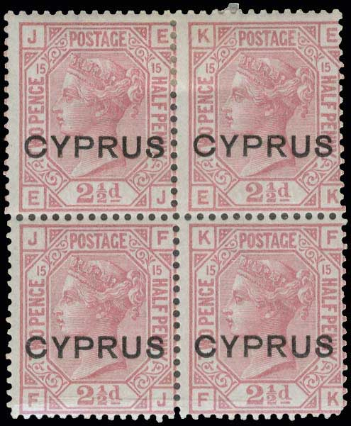 Lot 1269 - CYPRUS-  CYPRUS Cyprus -  A. Karamitsos Public Auction 602 General Stamp Sale