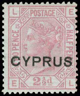 Lot 6376 - -  CYPRUS Cyprus -  A. Karamitsos Public & Live Bid Auction 642 (Part C)