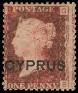 Lot 1265 - CYPRUS-  CYPRUS Cyprus -  A. Karamitsos Public Auction 602 General Stamp Sale