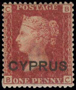 Lot 1267 - CYPRUS-  CYPRUS Cyprus -  A. Karamitsos Public Auction 602 General Stamp Sale