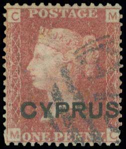 Lot 6372 - -  CYPRUS Cyprus -  A. Karamitsos Public & Live Bid Auction 642 (Part C)