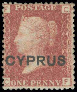 Lot 6369 - -  CYPRUS Cyprus -  A. Karamitsos Public & Live Bid Auction 642 (Part C)