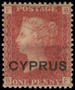 Lot 1268 - CYPRUS-  CYPRUS Cyprus -  A. Karamitsos Public Auction 602 General Stamp Sale