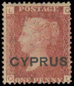 Lot 6374 - -  CYPRUS Cyprus -  A. Karamitsos Public & Live Bid Auction 642 (Part C)
