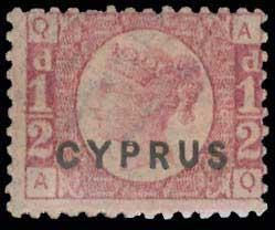 Lot 1264 - CYPRUS-  CYPRUS Cyprus -  A. Karamitsos Public Auction 602 General Stamp Sale