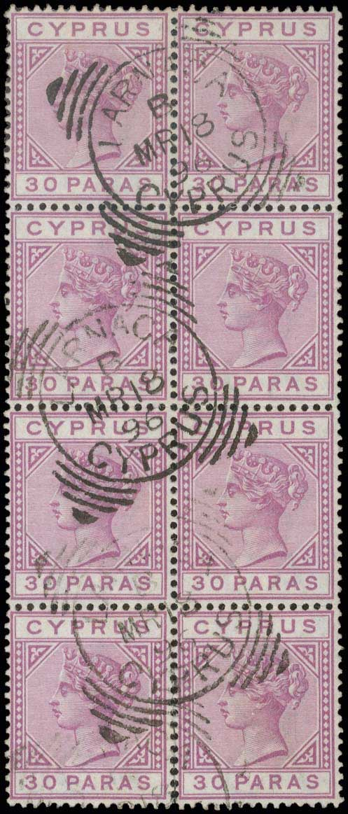 Lot 1278 - CYPRUS-  CYPRUS Cyprus -  A. Karamitsos Public Auction 602 General Stamp Sale