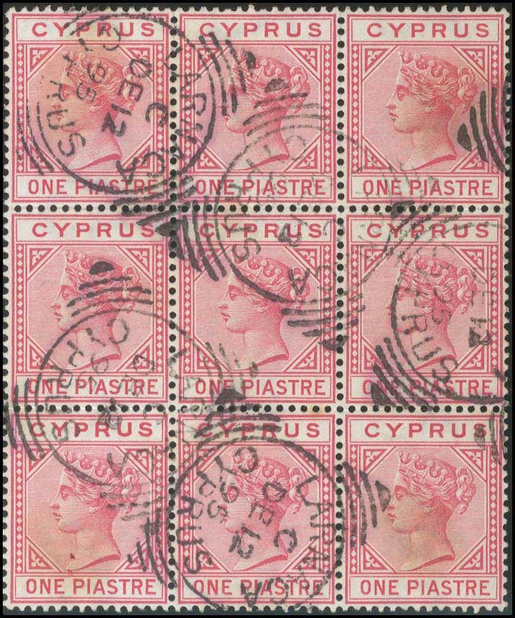 Lot 1279 - CYPRUS-  CYPRUS Cyprus -  A. Karamitsos Public Auction 602 General Stamp Sale