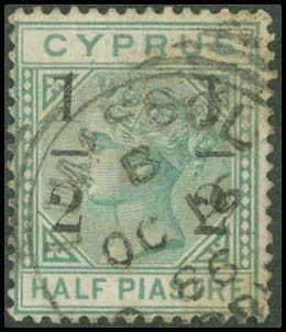 Lot 1832 - -  CYPRUS Cyprus -  A. Karamitsos Postal Auction 660 General Philatelic Auction