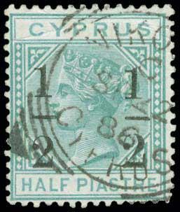 Lot 1354 - -  CYPRUS Cyprus -  A. Karamitsos Public Auction 637 General Stamp Sale