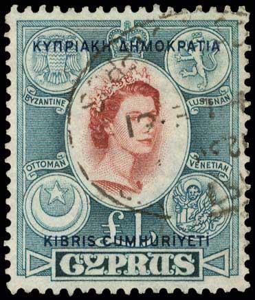 Lot 1294 - CYPRUS-  CYPRUS Cyprus -  A. Karamitsos Public Auction 602 General Stamp Sale