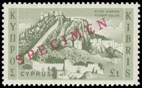 Lot 1840 - -  CYPRUS Cyprus -  A. Karamitsos Postal Auction 660 General Philatelic Auction