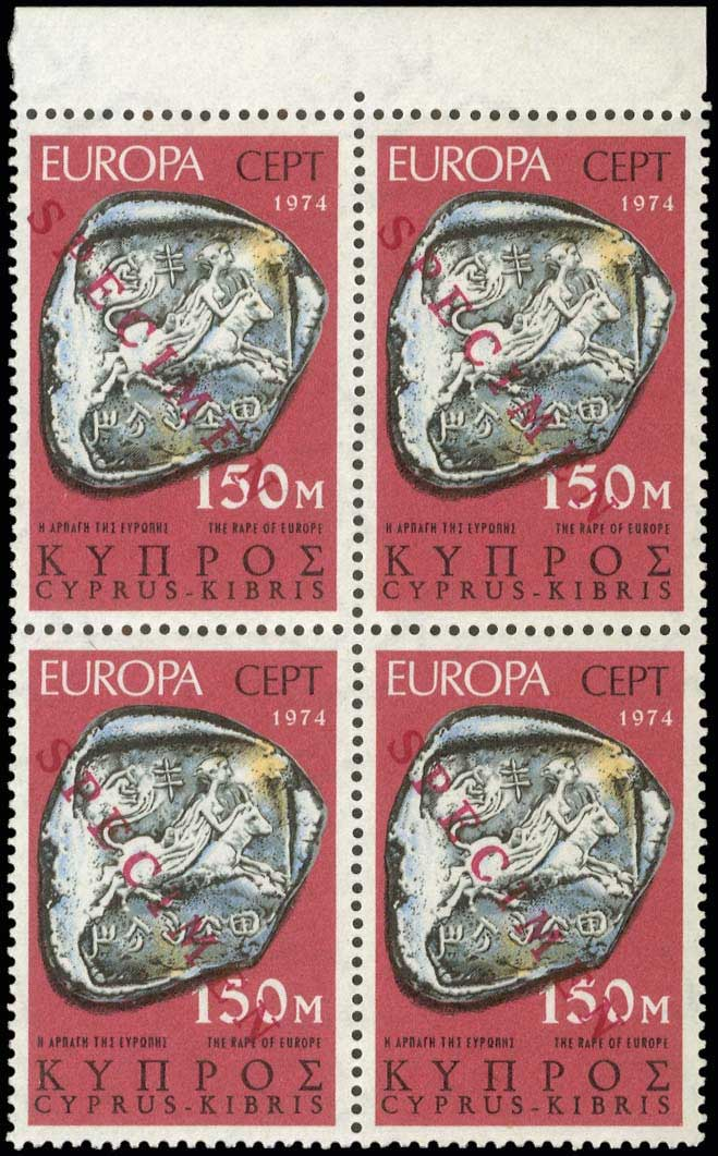 Lot 1326 - CYPRUS-  CYPRUS Cyprus -  A. Karamitsos Public Auction 602 General Stamp Sale