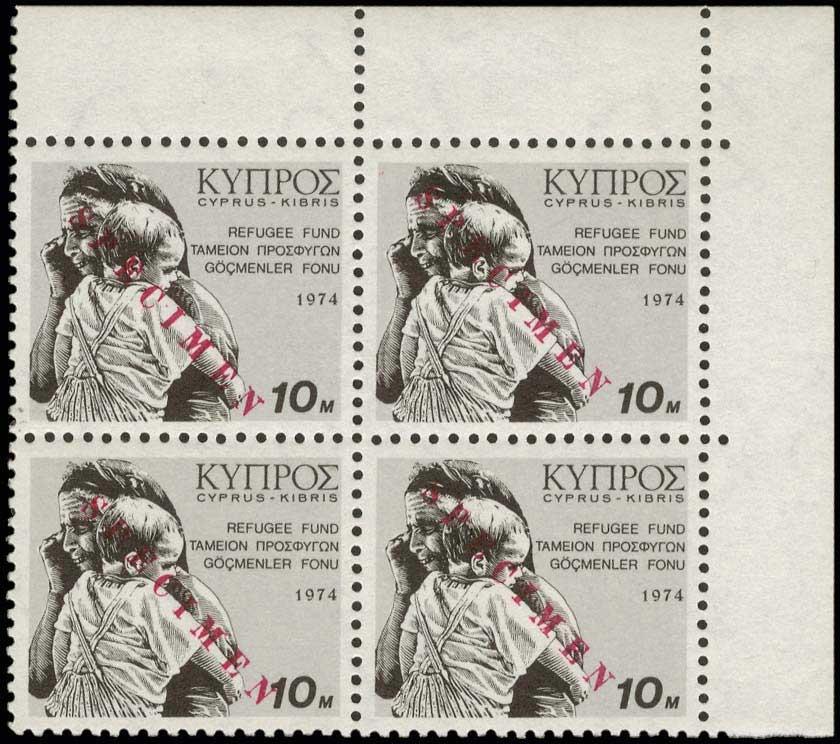 Lot 1327 - CYPRUS-  CYPRUS Cyprus -  A. Karamitsos Public Auction 602 General Stamp Sale