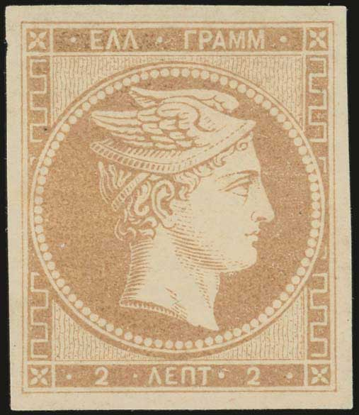 Lot 14 - GREECE-  LARGE HERMES HEAD 1861 paris print -  A. Karamitsos Public Auction 602 General Stamp Sale