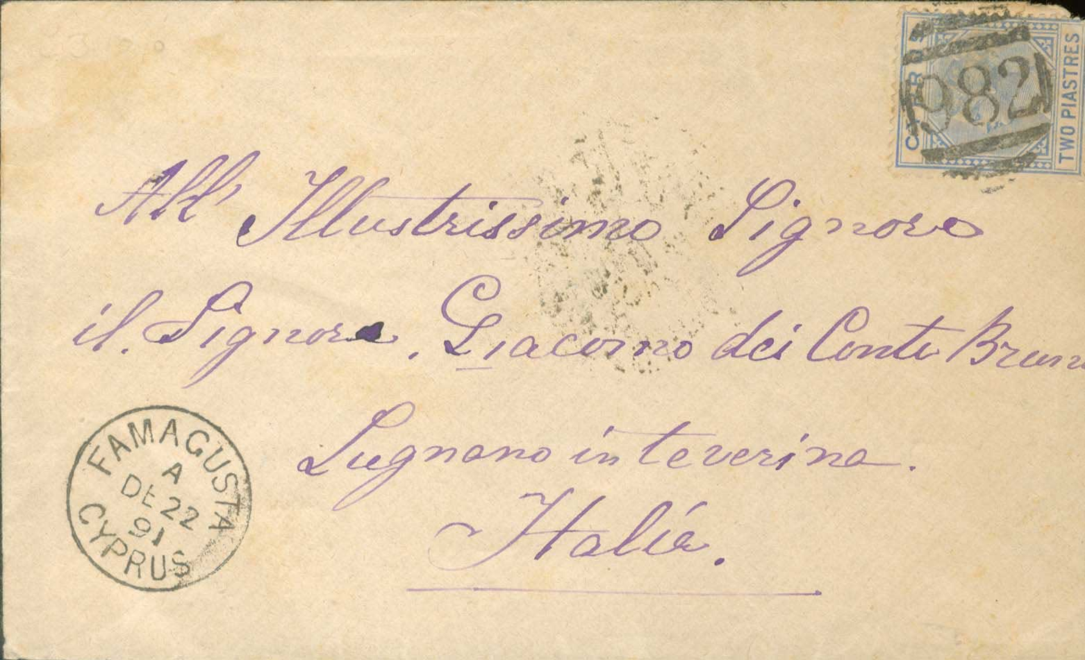 Lot 6361 - -  CYPRUS Cyprus -  A. Karamitsos Public & Live Bid Auction 642 (Part C)