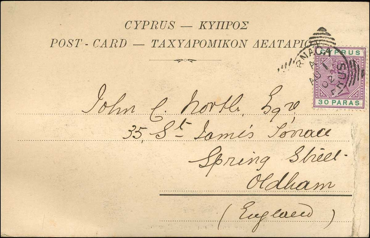 Lot 1257 - CYPRUS-  CYPRUS Cyprus -  A. Karamitsos Public Auction 602 General Stamp Sale