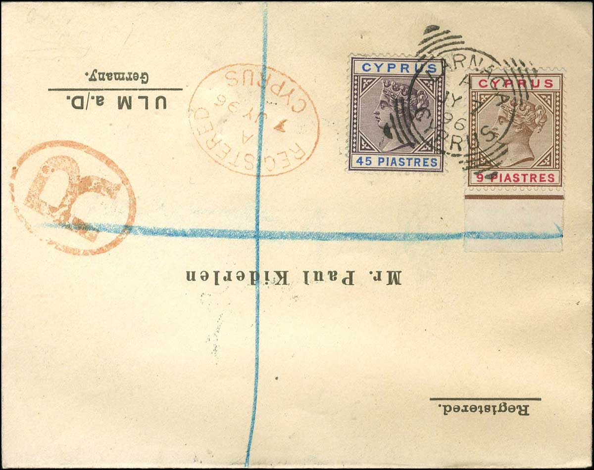 Lot 1256 - CYPRUS-  CYPRUS Cyprus -  A. Karamitsos Public Auction 602 General Stamp Sale