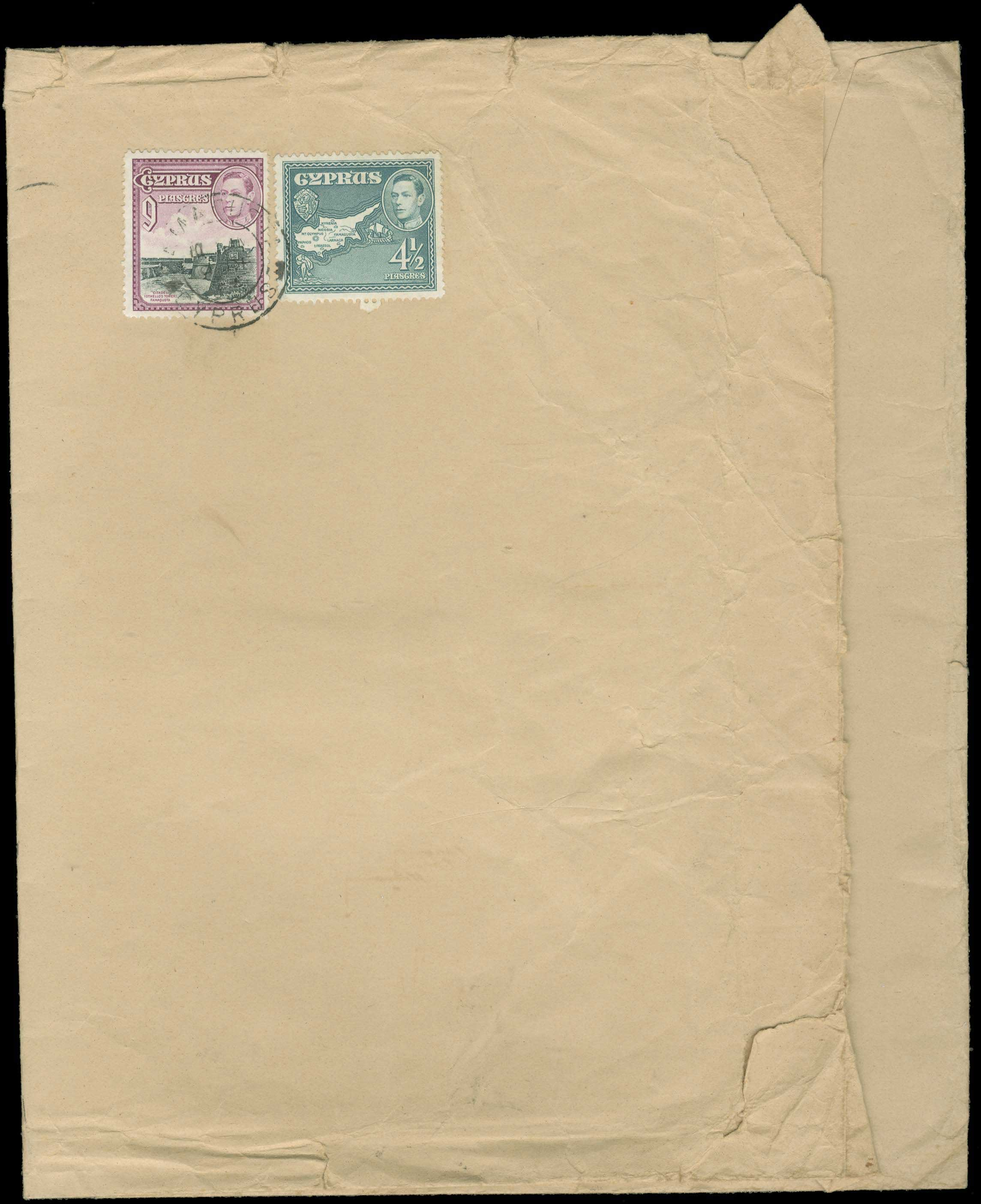 Lot 1335 - -  CYPRUS Cyprus -  A. Karamitsos Public Auction 637 General Stamp Sale